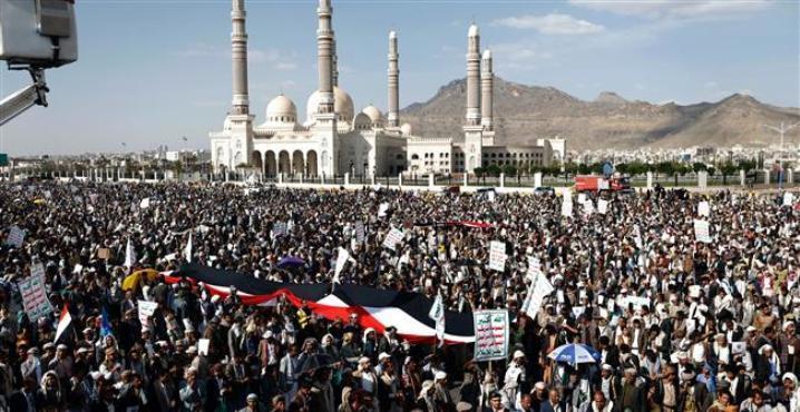 Miles de yemeníes protestan contra el viaje de Trump a Arabia Saudí