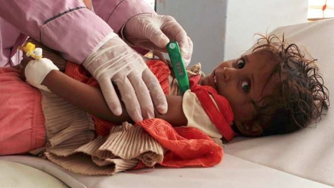 ONU Advierte Sobre Una Epidemia Imparable En Yemen