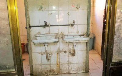 Reforma de los baños en la escuela de Sana'a