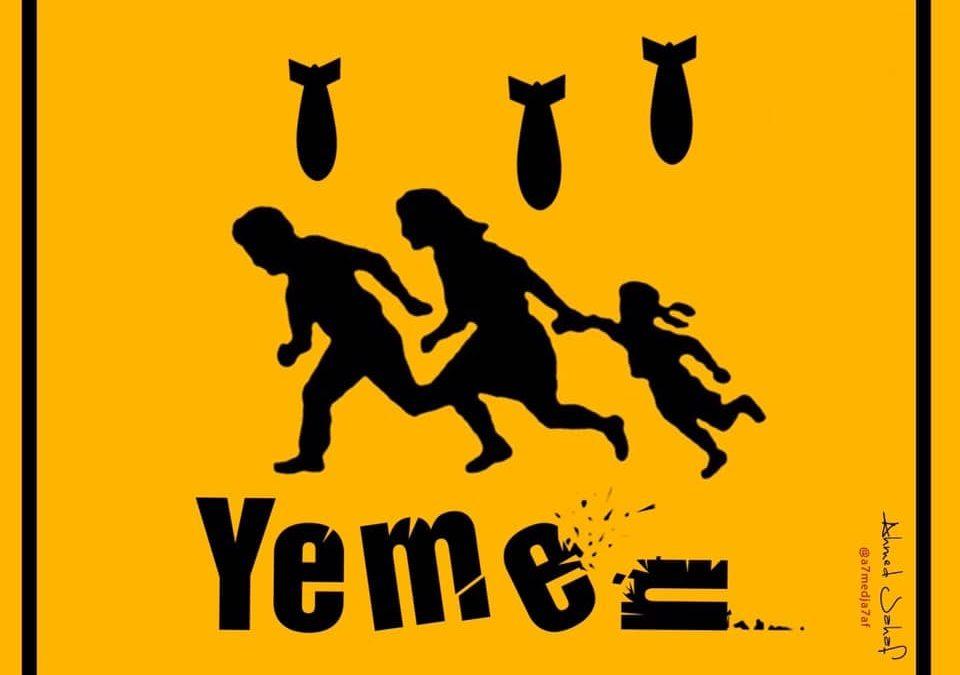 Arte en Yemen, 1