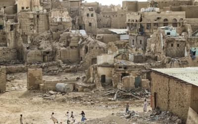 """Yemen antes que Europa"""