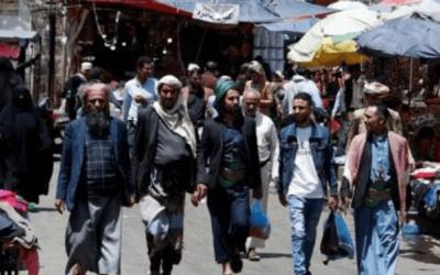 5 años de guerra debilitan a Yemen ante el coronavirus